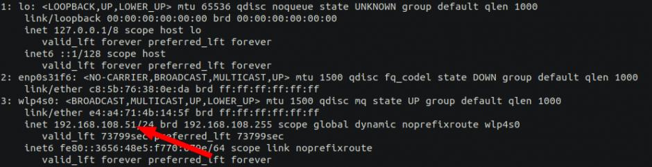 Как узнать IP Linux через терминал